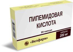 Пипемидовая кислота, 200 мг, капсулы, 20 шт.