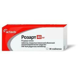 Розарт, 40 мг, таблетки, покрытые пленочной оболочкой, 90 шт.