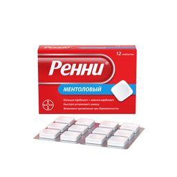 Ренни, 680 мг+80 мг, таблетки жевательные, с ментоловым вкусом, 12 шт.