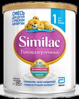 Similac Гипоаллергенный 1
