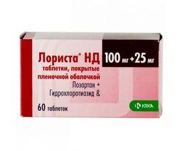 Лориста НД, 25 мг+100 мг, таблетки, покрытые пленочной оболочкой, 60 шт.