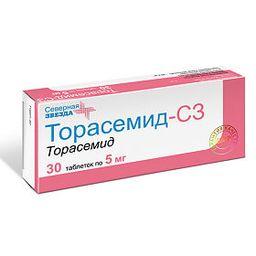 Торасемид-СЗ, 5 мг, таблетки, 30 шт.