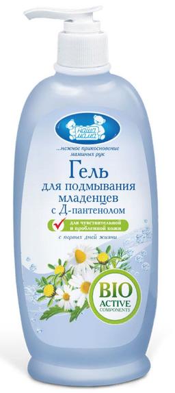 Наша Мама Гель для подмывания младенцев для чувствительной кожи, 300 мл, 1шт.