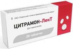 Цитрамон-ЛекТ, таблетки, 20 шт.