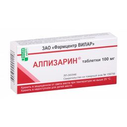 Алпизарин