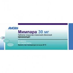 Мимпара, 30 мг, таблетки, покрытые пленочной оболочкой, 28шт.