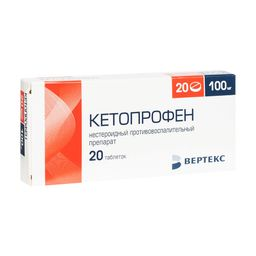 Кетопрофен, 100 мг, таблетки, покрытые пленочной оболочкой, 20 шт.