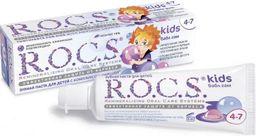 ROCS Kids Зубная паста Бабл Гам, с фтором, паста зубная, 45 г, 1 шт.