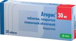 Аторис, 30 мг, таблетки, покрытые пленочной оболочкой, 30 шт.
