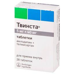 Твинста, 5 мг+40 мг, таблетки, 28шт.