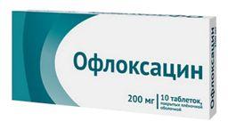 Офлоксацин, 200 мг, таблетки, покрытые оболочкой, 10 шт.