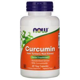 NOW Curcumin Куркумин