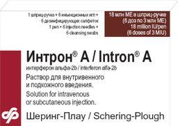 Интрон А, 18 млнМЕ, раствор для внутривенного и подкожного введения, 1.2 мл, 1 шт.