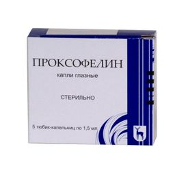Проксофелин