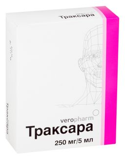 Траксара, 50 мг/мл, раствор для внутривенного введения, 5 мл, 10 шт.