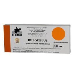 Пирогенал, 100 мкг, суппозитории ректальные, 10 шт.