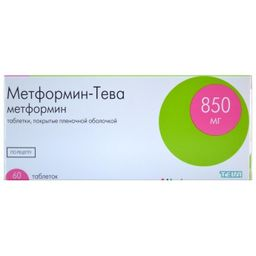 Метформин-Тева, 850 мг, таблетки, покрытые пленочной оболочкой, 60 шт.