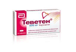 Теветен, 600 мг, таблетки, покрытые пленочной оболочкой, 14 шт.
