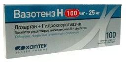 Вазотенз Н, 100 мг+25 мг, таблетки, покрытые пленочной оболочкой, 100шт.