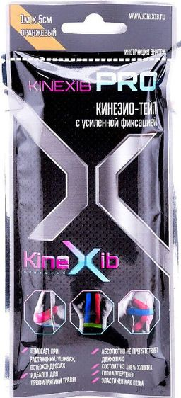 Kinexib Pro Бинт кинезио-тейп с усиленной фиксацией, 5см х 1м, оранжевого цвета, 1 шт.