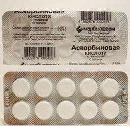 Аскорбиновая кислота с глюкозой, 100 мг+877 мг, таблетки, 10шт.