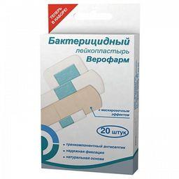 Лейкопластырь бактерицидный, 1,9 х 7,2 см, пластырь медицинский, телесного цвета, 20 шт.