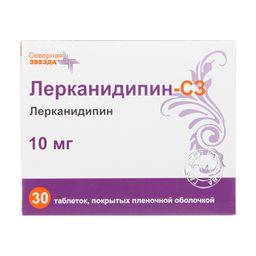 Лерканидипин-СЗ, 10 мг, таблетки, 30 шт.