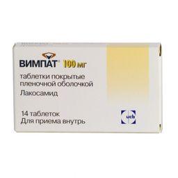 Вимпат, 100 мг, таблетки, покрытые пленочной оболочкой, 14 шт.