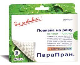 Парапран повязка с хлоргексидином
