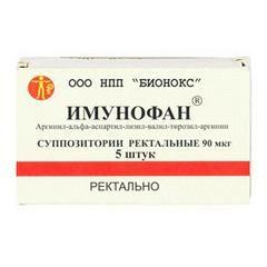 Имунофан, 90 мкг, суппозитории ректальные, 5 шт.