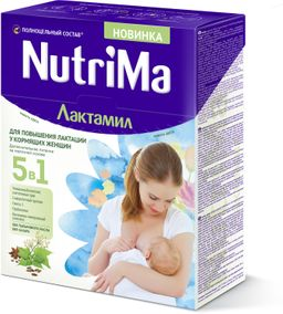 NutriMa Лактамил Молочный напиток для кормящих мам