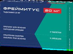 Фреймитус, 20 мг, таблетки, покрытые пленочной оболочкой, 4шт.