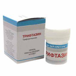 Трифтазин, 5 мг, таблетки, покрытые оболочкой, 50шт.