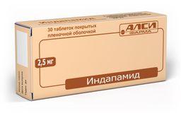 Индапамид, 2.5 мг, таблетки, покрытые пленочной оболочкой, 30 шт.