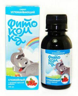 Фитокомка Спокойный малыш витаминный сироп с красной рябиной