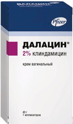 Далацин, 2%, крем вагинальный, с аппликатором, 40 г, 1 шт.