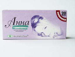 Анна Новинка тампоны женские гигиенические средние, 20 шт.