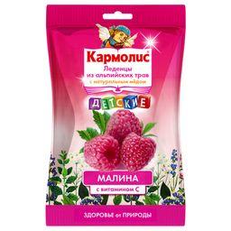 Кармолис леденцы с медом и витамином C, 4.16 г, леденцы, для детей, со вкусом малины, 75 г, 1шт.