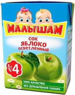 Малышам сок осветленный Яблоко