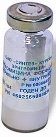 Эритромицина