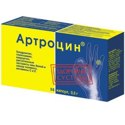 Артроцин, 0.5 г, капсулы, 36 шт.