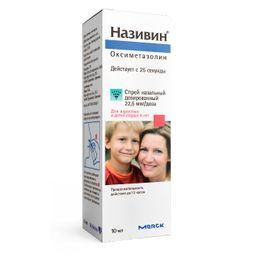 Називин, 22.5 мкг/доза, спрей назальный дозированный, с 6 лет, 10 мл, 1 шт.