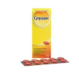 Супрадин, таблетки, покрытые оболочкой, 60шт.