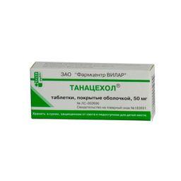 Танацехол, 0.05 г, таблетки, покрытые оболочкой, 30шт.