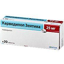 Карведилол Зентива, 25 мг, таблетки, 30 шт.