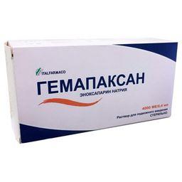 Гемапаксан, 10000 анти-Xa МЕ/мл, раствор для подкожного введения, 0.4 мл, 6шт.