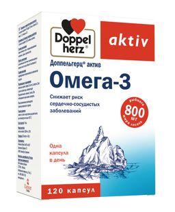 Доппельгерц актив Омега-3, капсулы, 120 шт.