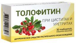 Толофитин