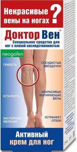 Доктор Вен крем, крем для ног, 75 мл, 1 шт.