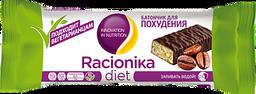 Racionika Diet батончик, со вкусом кофе со сливками, 50 г, 1 шт.